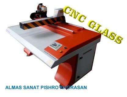 CNC شیشه