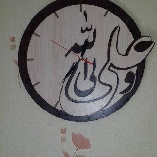 دانلود ساعت رایگان